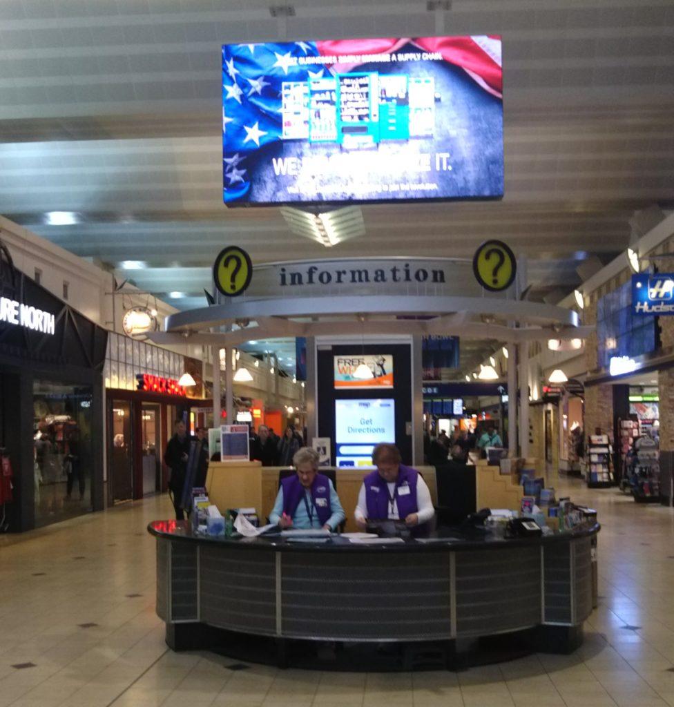 ミネアポリス国際空港